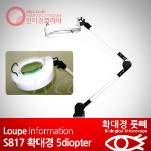 [확대경] s817 5diopterLight MagnifyingGlass